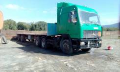 МАЗ 643008-030-010. Продается грузовой тягач МАЗ с полуприцепом СЗАП, 14 860 куб. см., 20 000 кг.