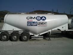 Nursan. Продам полуприцеп цистерны- цементовозы, 44 000 кг.