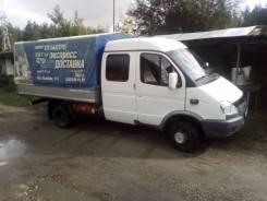 ГАЗ 330232. Продаётся Газель-фермер на газу., 2 464 куб. см., 3 500 кг.