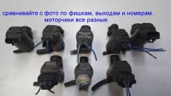 Мотор бачка омывателя. Toyota: Crown, RAV4, Camry, Hiace, Corolla Ceres, Ipsum, Cresta, Soarer, Echo Verso, Yaris, Succeed, Corolla Levin, MR2, Vitz...