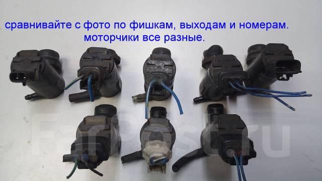 Мотор бачка омывателя. Toyota: Lite Ace, Windom, Platz, Corona, Scepter, Aristo, Ipsum, Sprinter Trueno, Corolla, Yaris Verso, Probox, Tercel, Vista...