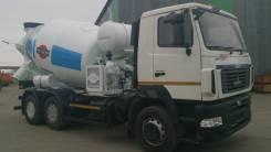 Tigarbo. Автобетоносмеситель 69365А шасси МАЗ-6312В5-455-012 9м3 (ЕВРО-4), 9 800 куб. см., 9,00куб. м.