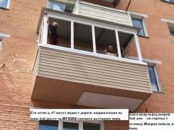 Расширение балконов.