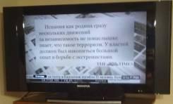"""Океан FHD 40H51002. 32"""" LCD (ЖК)"""
