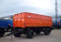 Нефаз. Прицеп-самосвал -8551-02М, 11 300 кг.