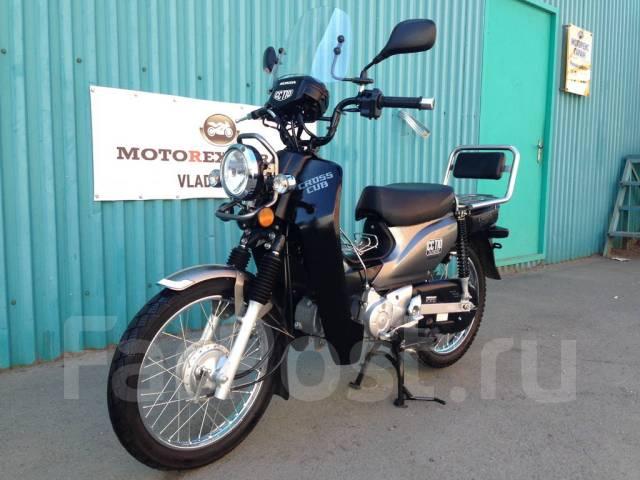Частные объявления продажа мототехники владивосток свежие вакансии в районе войковсклй