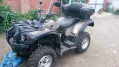 Stels ATV 700. неисправен, есть птс, с пробегом. Под заказ