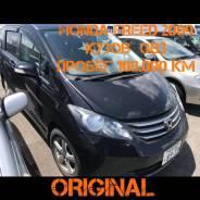 Honda Freed. GB3, L15