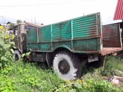 ГАЗ 66-11. , 4 254 куб. см., 6 000 кг.