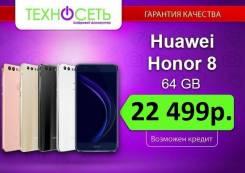 Huawei Honor. Новый