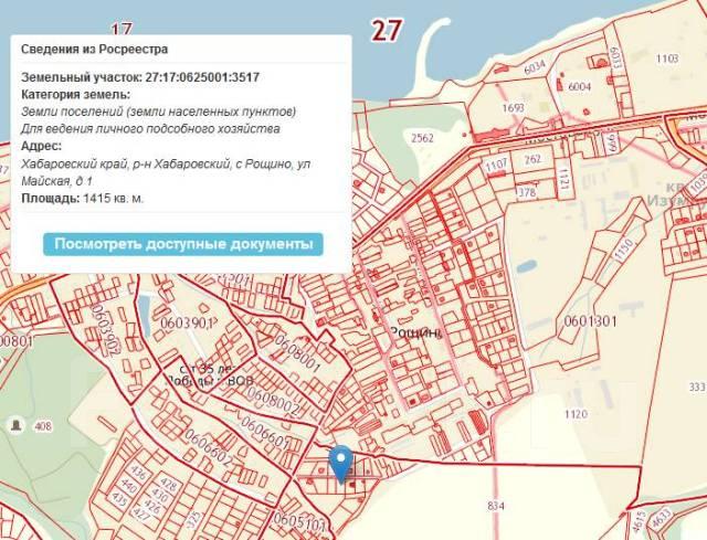 Продам земельный участок 15 соток в с. Рощино (Заимка). 1 415 кв.м., собственность, электричество, вода, от частного лица (собственник)