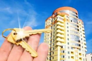 Все операции с недвижимостью любой сложности, юр. сопровождение сделок