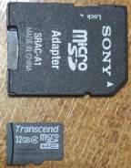 MicroSD. 32 Гб, интерфейс Class 4