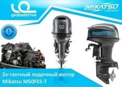 Mikatsu. 50,00л.с., 2-тактный, бензиновый, нога S (381 мм), Год: 2017 год. Под заказ