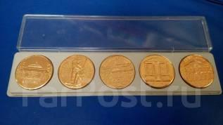 Набор жетоны СССР