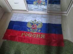 Флаг РФ . с орлом .