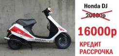 Honda DJ. 50 куб. см., исправен, без птс, без пробега