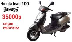 Honda Lead 100. 100 куб. см., исправен, птс, без пробега