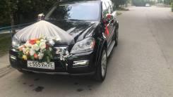 Авто на свадьбу. С водителем