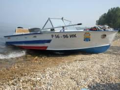 Прогресс-2. Год: 2004 год, длина 4,70м., двигатель подвесной, 40,00л.с., бензин