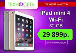 Apple iPad mini 4 Wi-Fi 32Gb