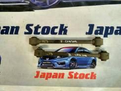 Тяга поперечная. Honda Accord, CF3, CF4 Двигатели: F18B, F20B
