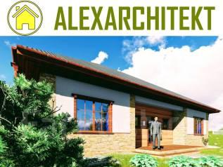 710 Zz AlexArchitekt Экономичный одноэтажный дом. 100-200 кв. м., 1 этаж, 4 комнаты, бетон