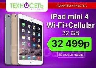 Apple iPad mini 4 Wi-Fi+Cellular 32Gb
