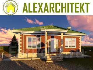 100 Z AlexArchitekt Компактный одноэтажный дом. до 100 кв. м., 1 этаж, 3 комнаты, бетон