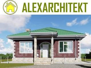 100 Zz AlexArchitekt Компактный одноэтажный дом. до 100 кв. м., 1 этаж, 3 комнаты, бетон