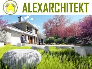 Архитектурное проектирование. Стильные дома от 30 000 рублей