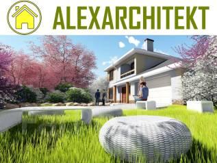 A z 1200x AlexArchitekt Продуманный дом с гаражом. 200-300 кв. м., 2 этажа, 5 комнат, комбинированный