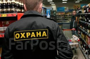 вакансии сотрудника охраны в хабаровске текущий момент