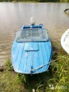 Казанка-5М3. длина 4,60м., двигатель подвесной, 50,00л.с., бензин