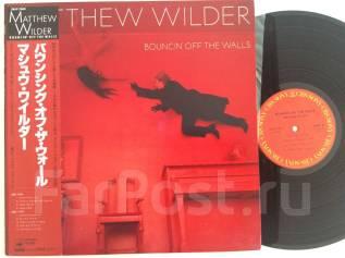 NEW WAVE! Мэтью Уайлдер / Mathew Wilder - Bouncing off the walls - JP