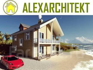 """Проект дома """"046 Za"""" AlexArchitekt Двухэтажный дом в Хабаровске. 100-200 кв. м., 2 этажа, 7 комнат, бетон"""