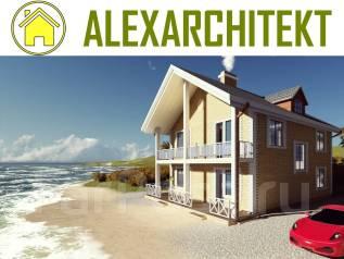 Проект дома 046 Zza AlexArchitekt Двухэтажный дом. 100-200 кв. м., 2 этажа, 7 комнат, бетон