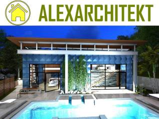 1x ZL AlexArchitekt Проект двухэтажного дома. 100-200 кв. м., 2 этажа, 2 комнаты, каркас