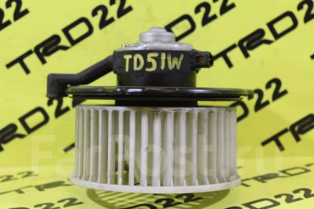 Мотор печки. Suzuki X-90, LB11S Suzuki Escudo, TA11W, TA01R, TD11W, TD01W, TA01V, TA01W, TA51W, TD31W, TD51W, TD61W, TA31W, AT01W Двигатели: G16A, H20...