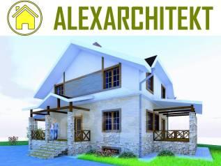 037 Z AlexArchitekt Красивый двухэтажный дом. 100-200 кв. м., 2 этажа, 4 комнаты, бетон