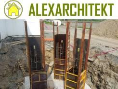 Расчет фундаментов, лестниц, перекрытий, крышы, дренаж, подпорные стены