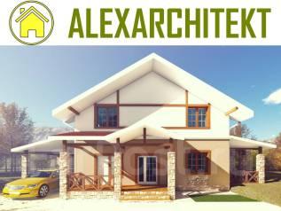 037 Z x AlexArchitekt Красивый двухэтажный дом. 100-200 кв. м., 2 этажа, 3 комнаты, комбинированный