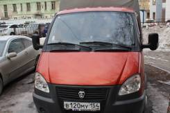 ГАЗ 3302. в ОТС Новосибирск, 2 890 куб. см., 1 500 кг.