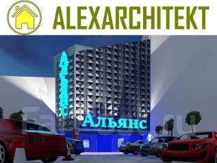 Проектирование фасадов, магазинов, ресторанов, офисов, ТЦ