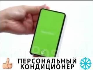 Кондиционеры мобильные.