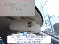 Зеркало заднего вида боковое. Toyota Land Cruiser, UZJ100, HZJ105, FZJ100, HDJ100, HDJ101, FZJ105 Двигатели: 1FZFE, 1HDT, 1HZ, 1HDFTE, 2UZFE