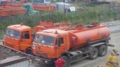 Водитель бензовоза. Северспецстрой ООО. Южно-Сахалинск