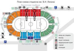 Билеты СКА Хабаровск - Спартак Москва