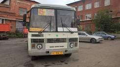 ПАЗ 32054. Продам автобус , 23 места