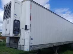 Utility. Продам рефрижератор, 30 000 кг.